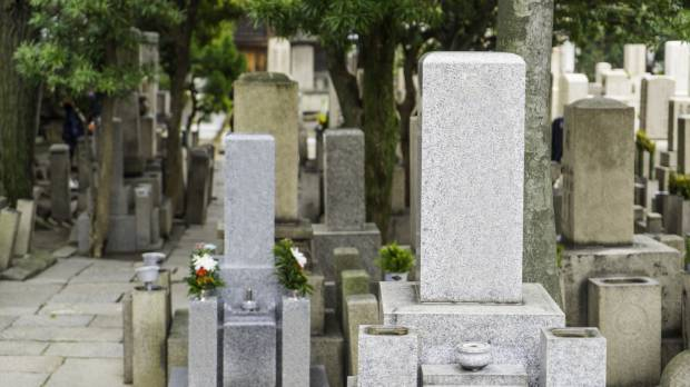 60% of Japanese view idea of relocating or closing ancestral graves as positive: survey