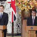 Foreign Minister Taro Kono and British Foreign Secretary Jeremy Hunt attend a news conference in Tokyo after their bilateral meeting on Tuesday.
