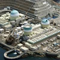 Hiroshima High Court signs off on restart of reactor at Shikoku Electric's Ikata nuclear power plant