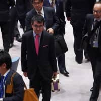 Foreign Minister Taro Kono leaves the United Nations Security Council meeting on North Korea, held in New York on Thursday. | AFP-JIJI