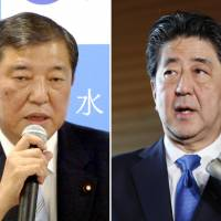 Prime Minister Shinzo Abe will face off against former Defense Minister Shigeru Ishiba in the Sept. 20 vote to elect the next president of the ruling Liberal Democratic Party. | KYODO