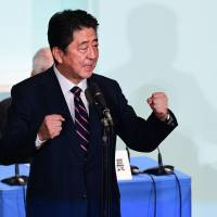 Abe tops Ishiba in Liberal Democratic Party election and secures historic third term