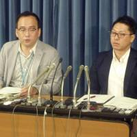Education ministry officials Tuesday announce the results of a survey conducted on medical universities. | KYODO