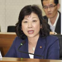 Japan's Internal affairs minister Seiko Noda may exit Abe Cabinet