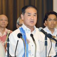 Abe's pick for Okinawa governor race silent on U.S. Futenma base relocation