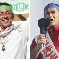 In this combo photo, Denny Tamaki (left) and Atsushi Sakima campaign for the Sept. 30 Okinawa gubernatorial election in Okinawa Prefecture on Sunday. | KYODO