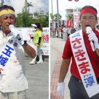 Denny Tamaki (left) and Atsushi Sakima campaign for support ahead of Okinawa's gubernatorial election on Sunday. | KYODO