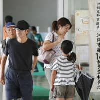 Okinawans vote in gubernatorial election, with U.S. military base a top issue
