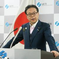Safety checks delay construction of MOX fuel plant in Aomori for third time