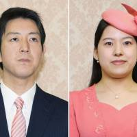 A traditional ceremony was held Wednesday to officially set Oct. 29 as the date for the wedding between Princess Ayako and Kei Moriya. | POOL / VIA KYODO