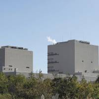 No. 4 generator at Tomato-Atsuma plant might be fired up two months earlier than expected: Hokkaido Electric