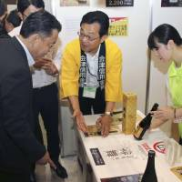 Sake to support Japan's disaster-stricken areas unveiled at Tokyo event