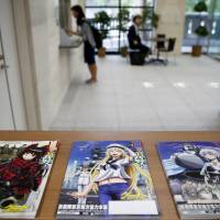 Leaflets to attract recruits are displayed in the lobby of the Self-Defense Forces' Tokyo Provincial Cooperation Office on Sept. 13. | REUTERS