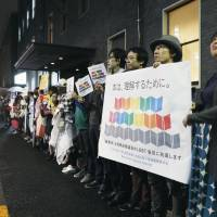'Outrageous prejudice': Publisher suspends publication of Shincho 45 following furor in LGBT community