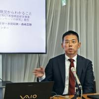 Rintaro Mori, a doctor at the National Center for Child Health and Development in Setagaya Ward, Tokyo, unveils on Wednesday the results of Japan's first nationwide study on maternal death. | KYODO