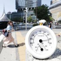 Eastern Japan's summer hottest since 1946, meteorological agency says