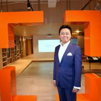 For Lifull president Takashi Inoue, emerging tech and a touch of altruism are key to success