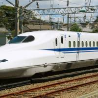 A male passenger aboard a Nozomi superexpress train, found to be in possession of a knife, was taken into police custody Sunday at Kokura Station in Fukuoka Prefecture. This file photo shows a Nozomi train. | KYODO