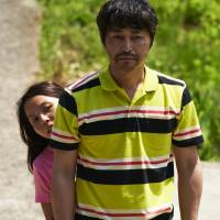 Pair up: The couple in 'Come On Irene.' | © 2018 'COME ON IRENE' FILM PARTNERS