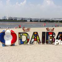 Odaiba Plage is an attempt to turn Tokyo Bay into a swimming spot. | TIM HORNYAK
