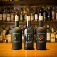Kyoto Distillery produces three types of gin: Kin no Bi, Kin no Tea, which uses Kyoto tencha and gyokuro teas, and Ki no Sei, which until last year was also known as 'navy strength gin.'