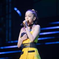 Namie Amuro: Celebrating J-pop's first queen