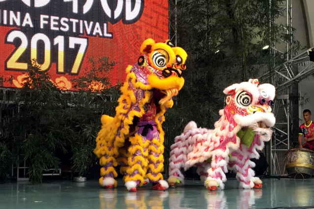 Lion dance: A traditional lion dance will be one of the many performances at this year's China Festival in Yoyogi Park.