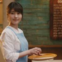 Cold brew: Kasumi Arimura plays a barista at a cafe that sends its customers back in time in Ayuko Tsukahara's 'Cafe Funiculi Funicula.' | © 'CAFE FUNICULI FUNICULA' FILM PARTNERS