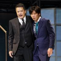 In with the boss: Tetsushi Tanaka (left) and Kei Tanaka play Buddy and Guy in a Japanese stage production of 'Swimming With Sharks.' Their characters were originally performed by Kevin Spacey and Frank Whaley in the 1994 film the production is based on. | © NOBUHIKO HIKIJI