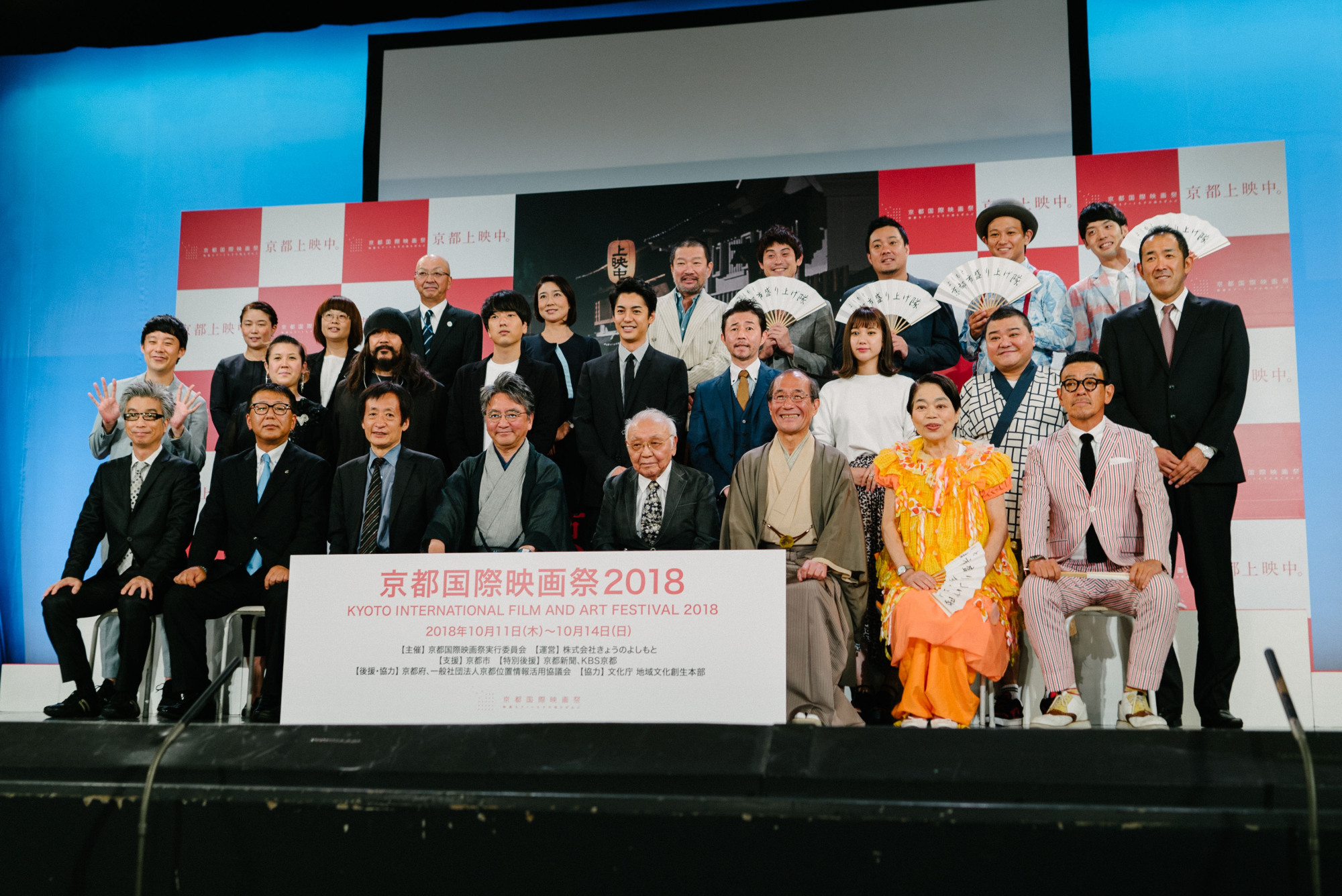 Rain, rain go away: The organizers of this year's Kyoto International Film and Art Festival take part in a press event.   MATT SCHLEY