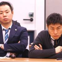 Court order: Lawyers Masafumi Yoshida (left) and Kazuyuki Minami take on controversial cases in 'Of Love & Law.' | © NANMORI FILMS