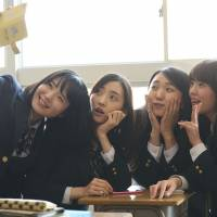 The teenage battleground: Urara Matsubayashi plays a high schooler overwhelmed by social media scrutiny and bullying in 'The Hungry Lion.' | © 2017 THE HUNGRY LION