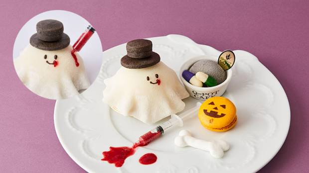 Trick or treat(ment): Q-Pot's Obake-chan QQ Medical Treatment Plate is sweet, tart and cute