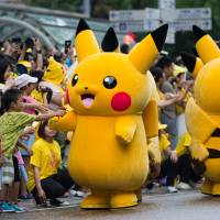 Safari Zone in Yokosuka offered fans a chance to catch a variety of rare Pokemon that are normally hard to find. | BLOOMBERG