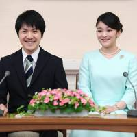 Tabloids in Japan unafraid to question Imperial scandals