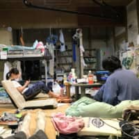 At the Kyoto dorm that time forgot, Japanese students dig in