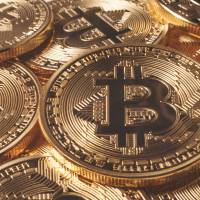 The myth of the stable cryptocurrency