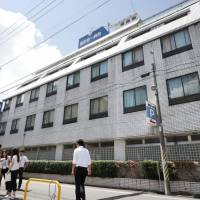 Five deaths go unreported at Gifu city hospital