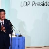 The lack of an heir apparent within the Liberal Democratic Party and the absence of a credible opposition force means that Japan may face a leadership vacuum when Shinzo Abe's tenure as prime minister ends. | AFP-JIJI