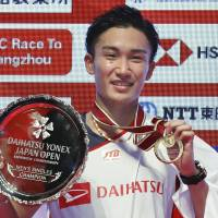Kento Momota wins first Japan Open title