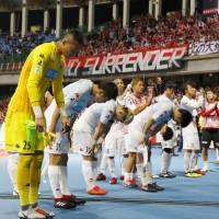 Consadole players bow to their supporters following their 7-0 loss against Frontale on Saturday in Kawasaki. | KYODO