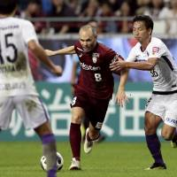 J. League clubs see opportunities in tourism