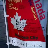 Locals students express support for Water Polo Canada's teams this summer. | ED ODEVEN