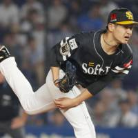 Hawks' Kotaro Otake tosses seven solid innings in narrow victory over Marines