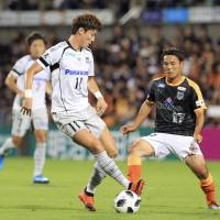 Relegation-threatened Gamba earn vital points by beating S-Pulse
