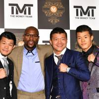 Floyd Mayweather Jr. looks to expand brand in Japan