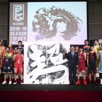 B. League players pose for photos at the league's kickoff conference on Monday. | KYODO