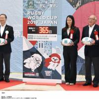 Japan commemorates the one-year countdown to the 2019 Rugby World Cup, including in Yokohama, on Thursday. | KYODO