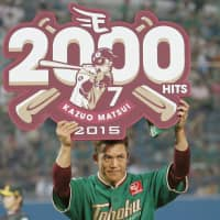Kazuo Matsui says career with Lions led by destiny