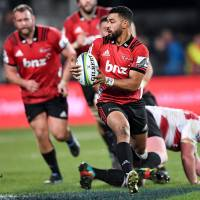 Richie Mo'unga, seen playing for the Canterbury Crusaders in the Super Rugby fnal on Aug. 4, is in the lineup for the All Blacks in Saturday's Rugby Championship game against Argentina. | REUTERS